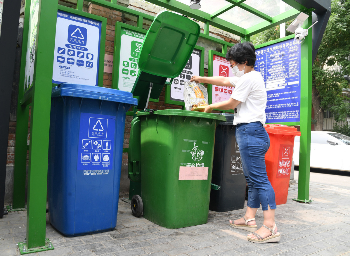 Beijing to finish garbage station refit by year's end