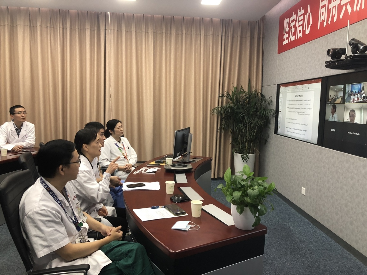 Chinese doctors provide advice to Japanese counterparts about rare disease
