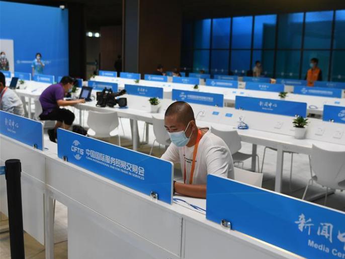 Media center of CIFTIS starts trial operation