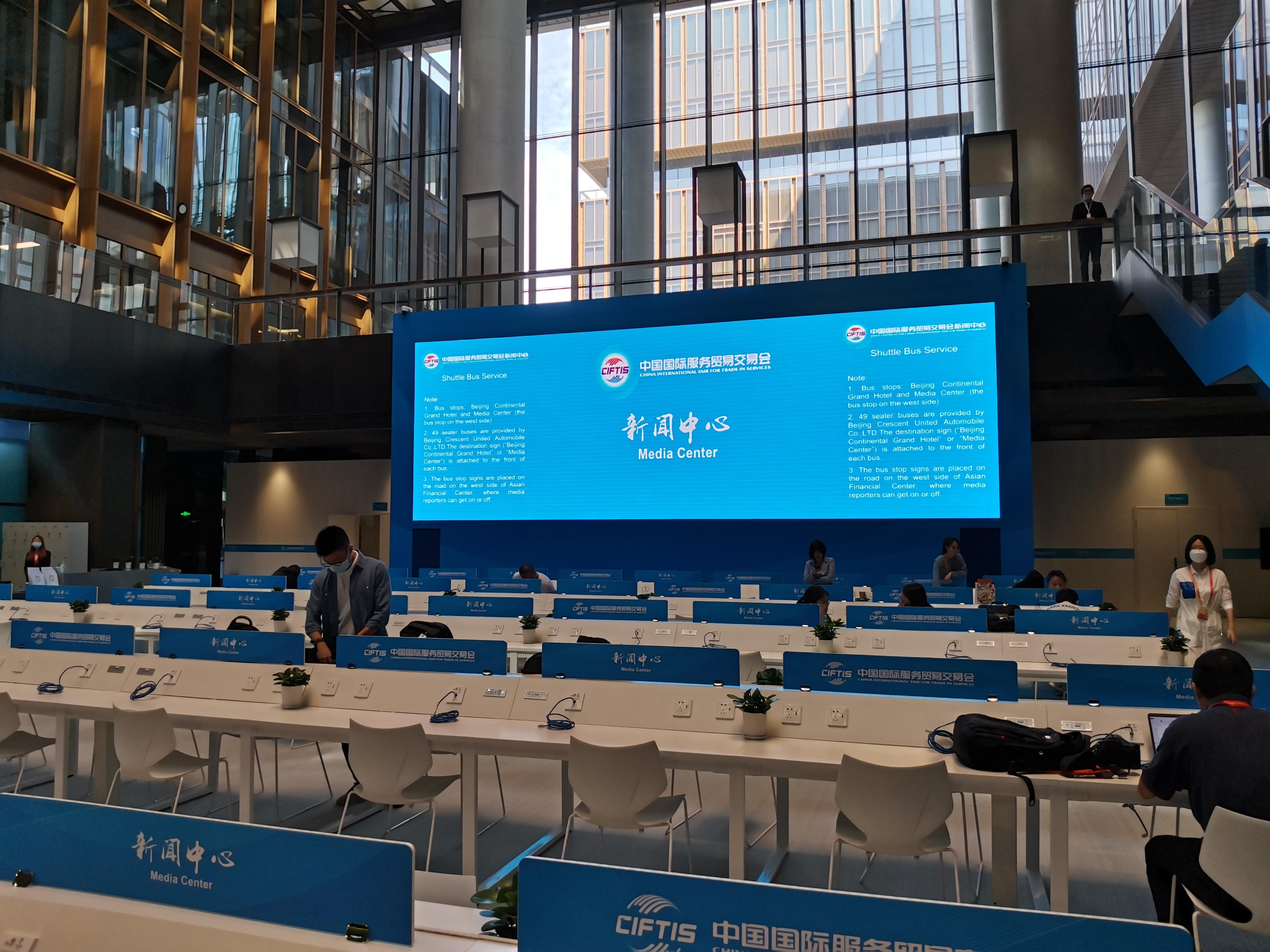 Media center prepares for opening of CIFTIS