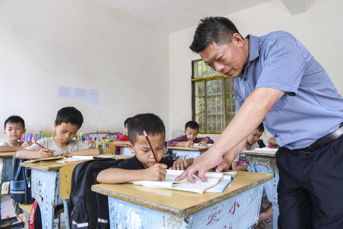 Guideline eyes improvement in rural schools