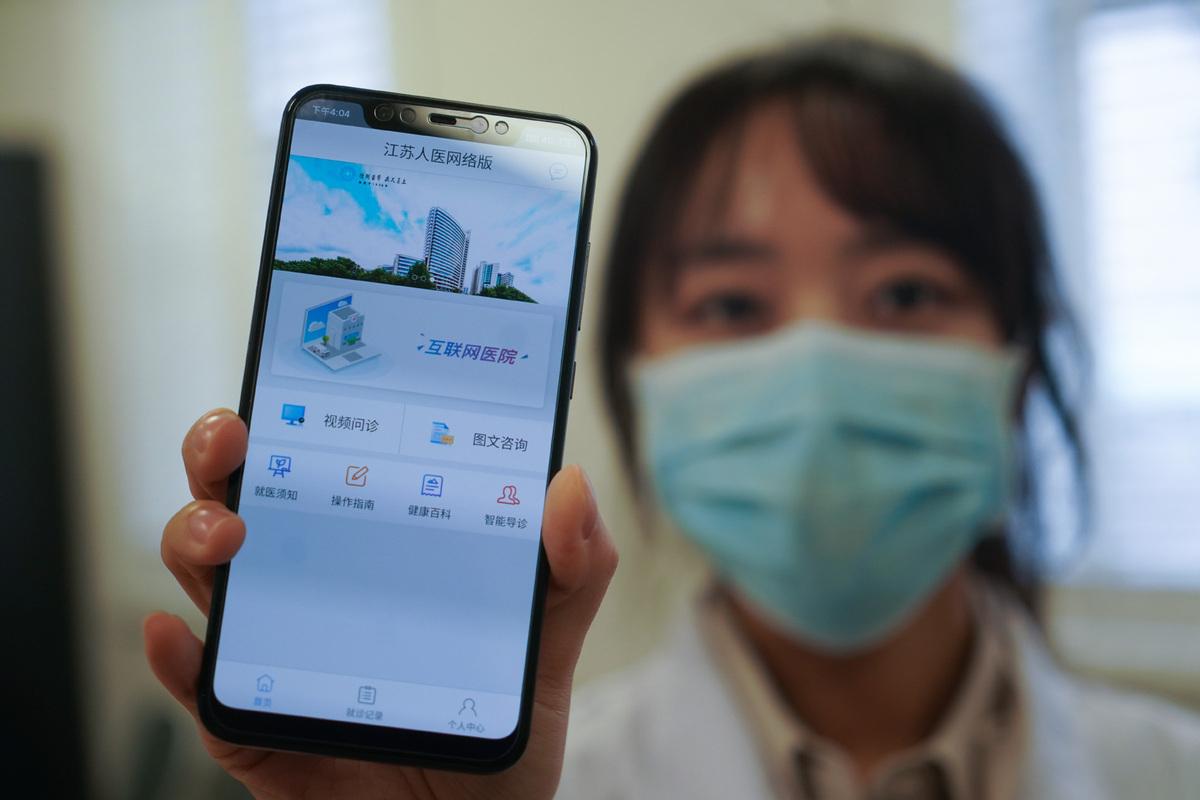 Digital trade set to hit the fast lane