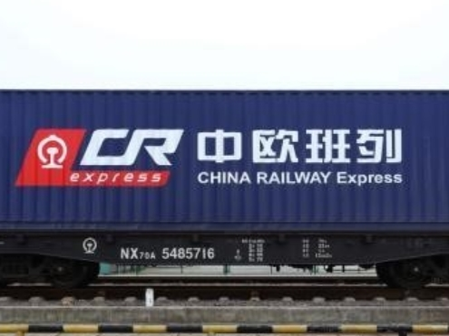 China-Mongolia border port sees 1500 China-Europe freight trains