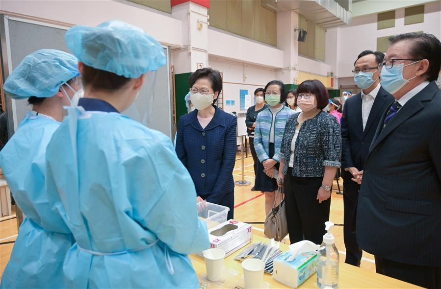 HKSAR chief executive inspects COVID-19 community testing center