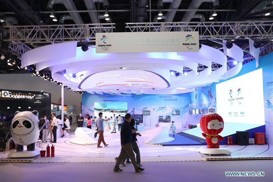 World Winter Sports (Beijing) Expo held in Beijing