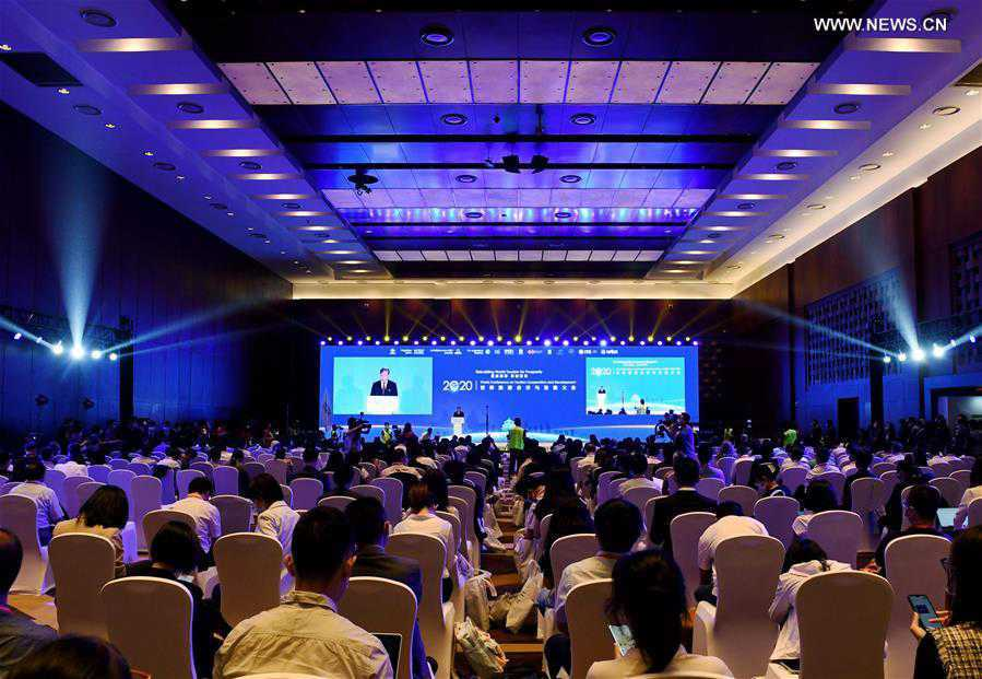 Attendees participate in CIFTIS in Beijing