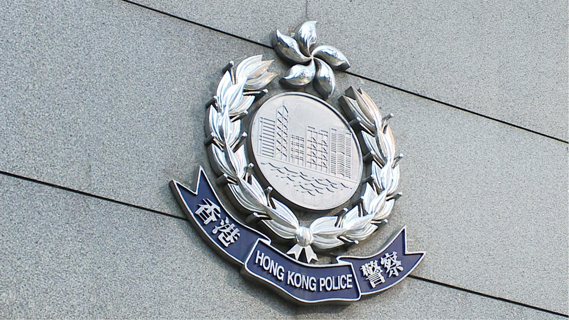 Hong Kong police arrest man suspected of sedition