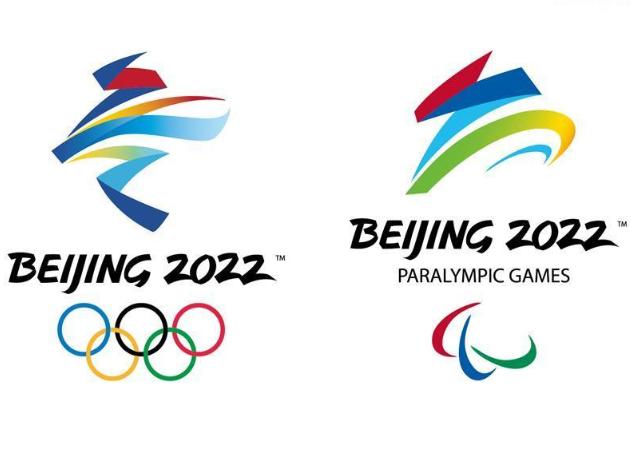 Beijing 2022 makes adjustment to Paralympics emblem