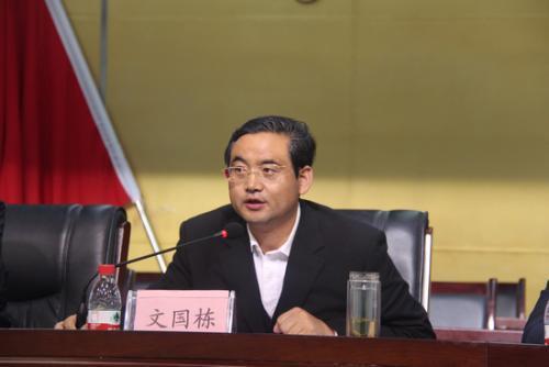 Senior official of Qinghai placed under investigation
