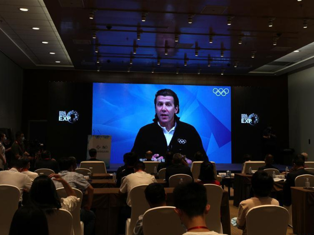 Olympic City Development Forum held during 2020 CIFTIS