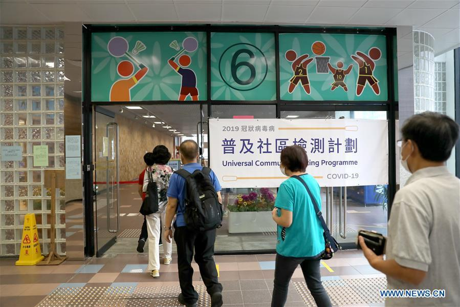 HK to implement health code system once epidemic under control: Officials