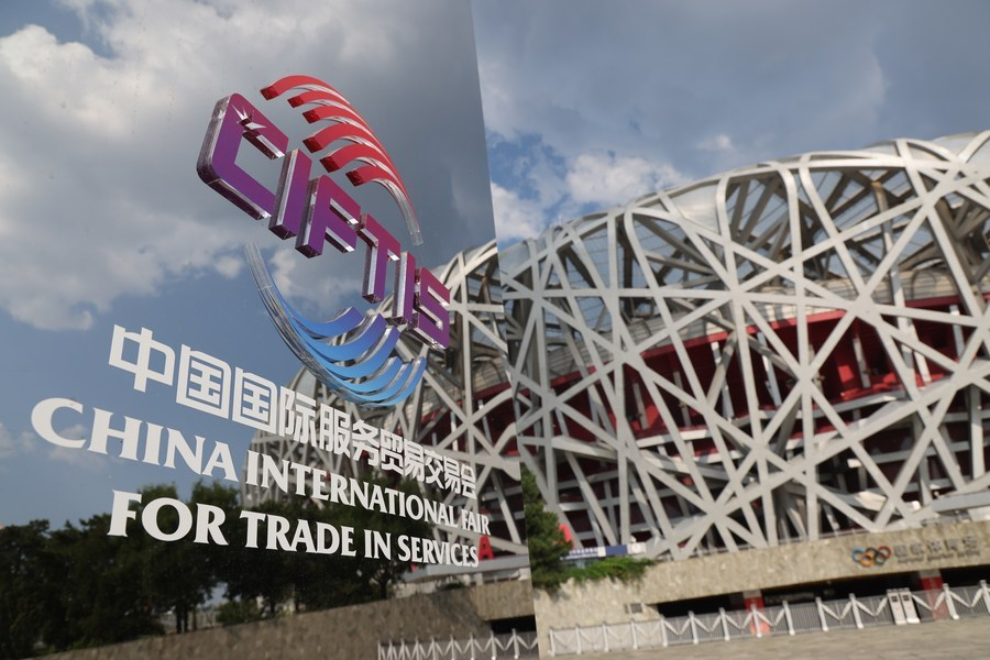 China revs up services trade to fuel growth