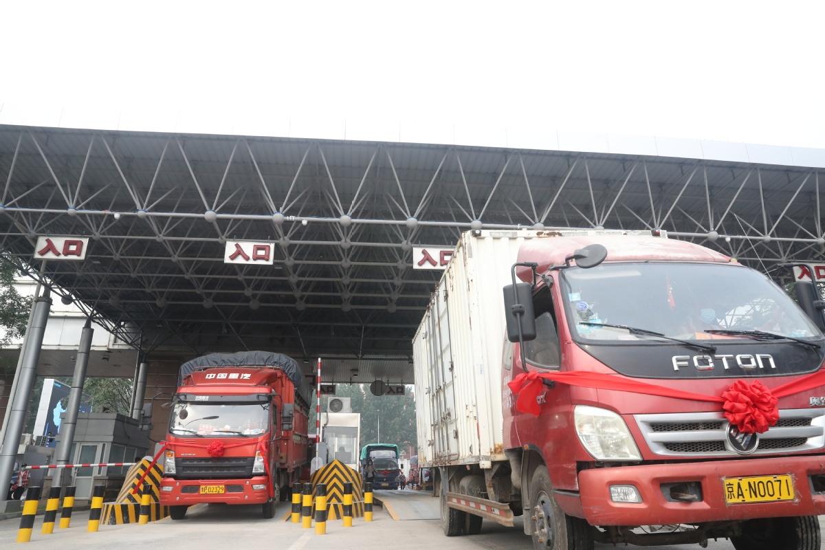 Virus-hit Beijing wholesale market set for full recovery