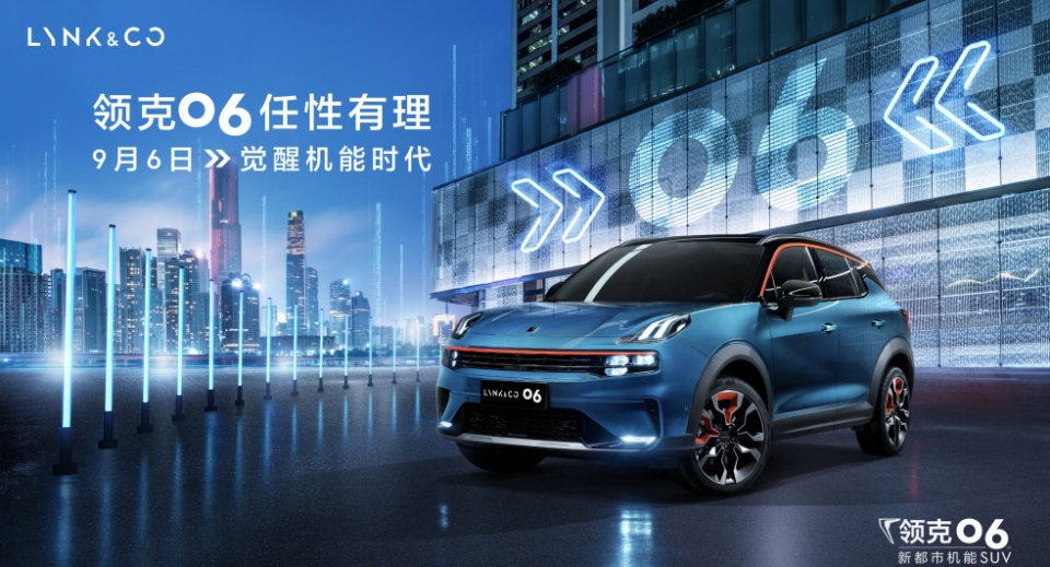 Lynk launches new SUV aimed at young urbanites