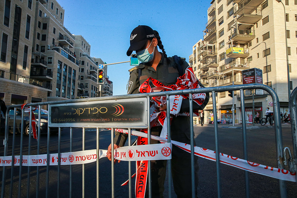 Israel announces partial lockdown on 40 cities, communities amid coronavirus surge