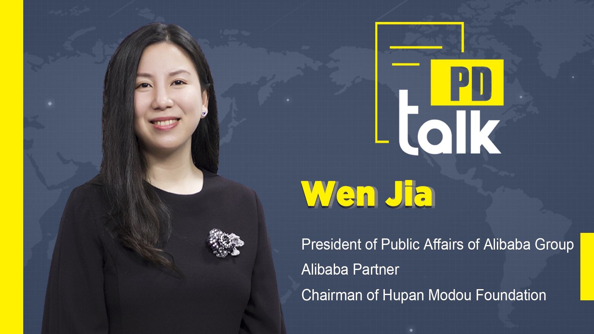 PD Talk | We made mission impossible possible: Wen Jia
