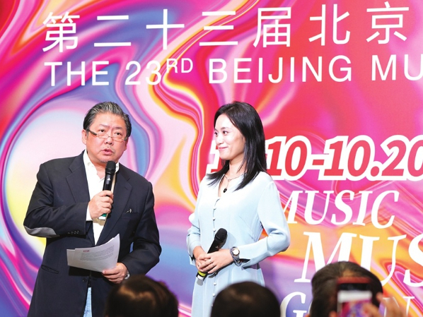 Beijing Music Festival to kick off with online and offline events