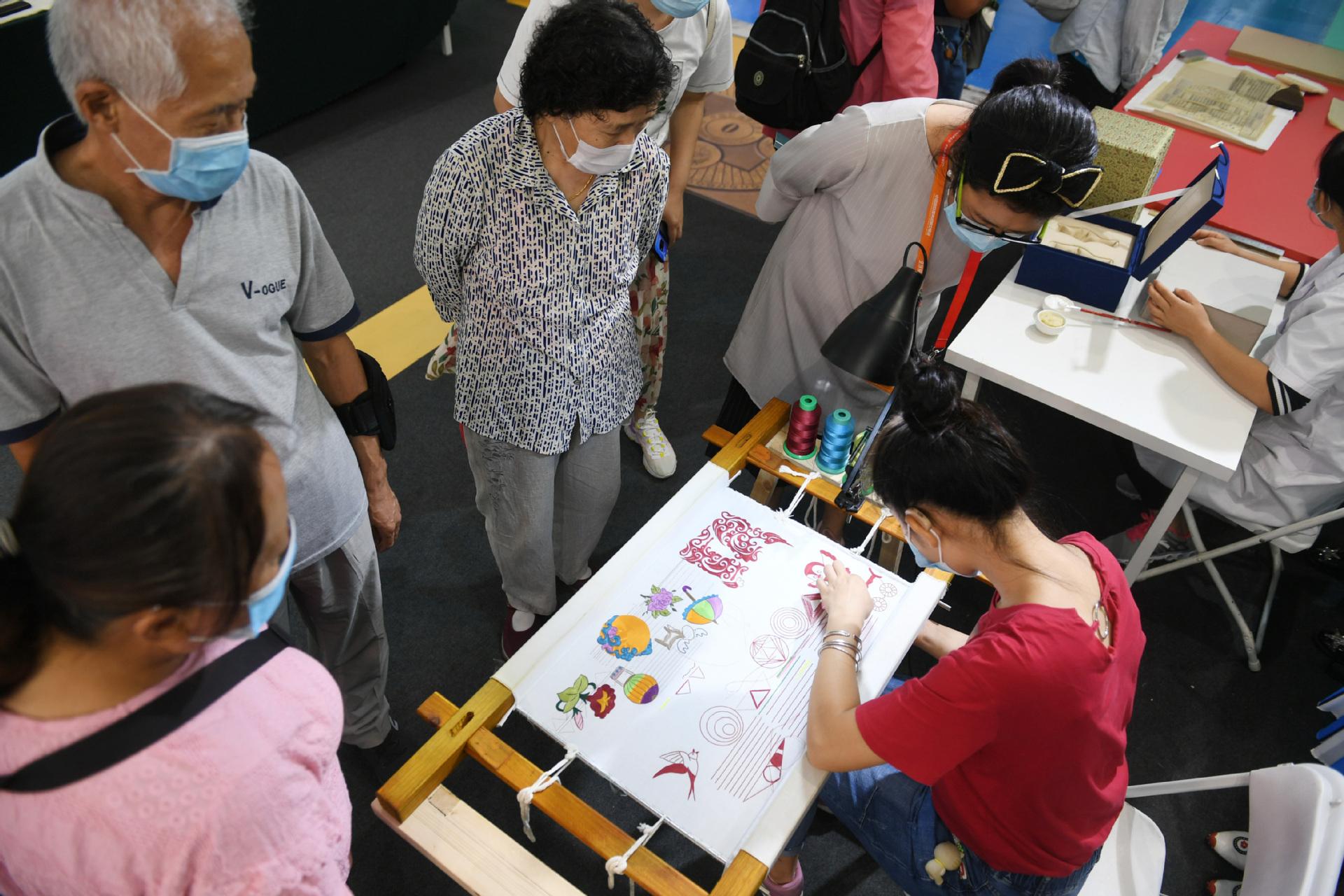 Cultural Services Exhibition held at 2020 CIFTIS
