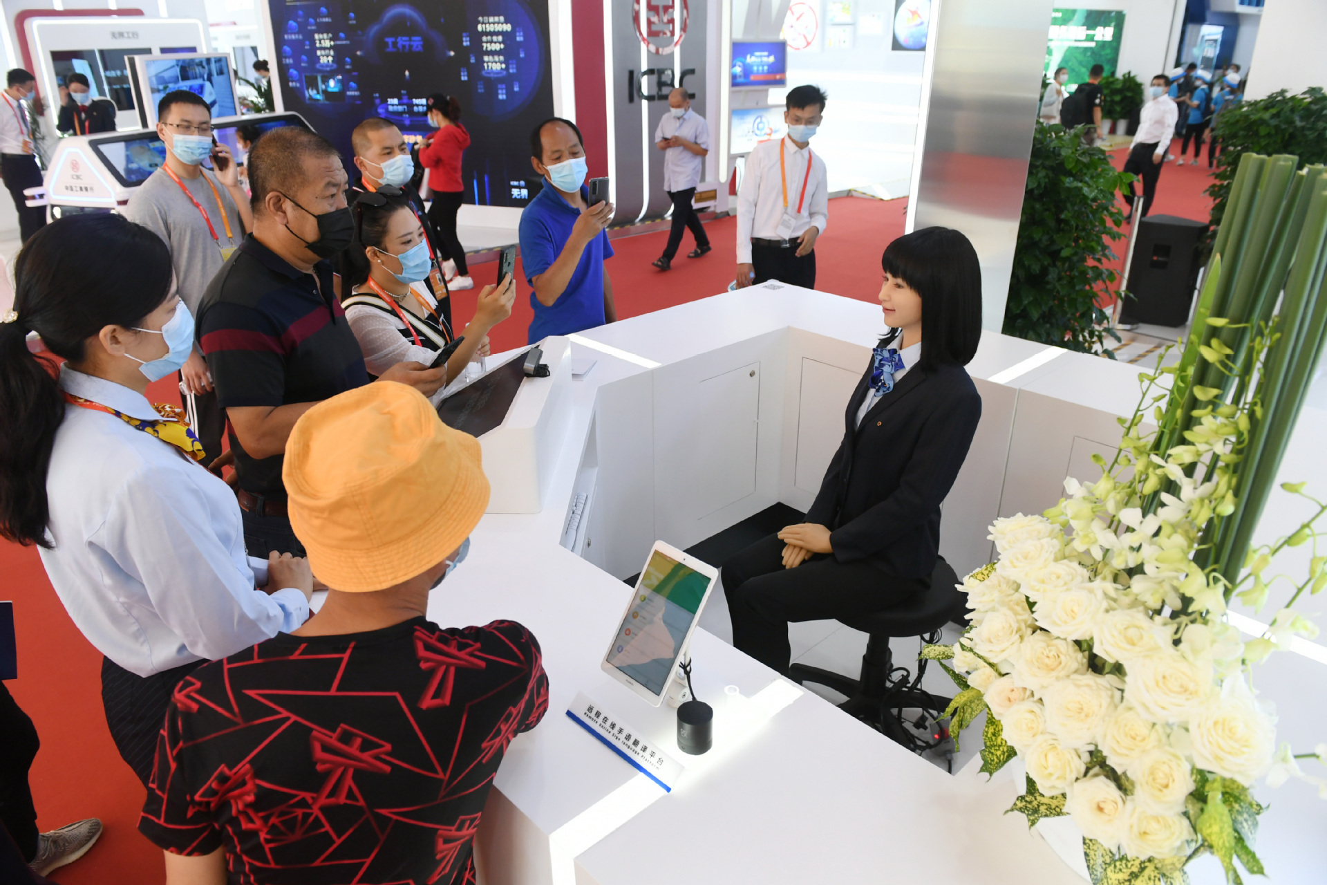 Beijing gets green light for services sector plan