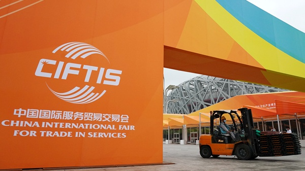 What role does CIFTIS play in China's opening-up?