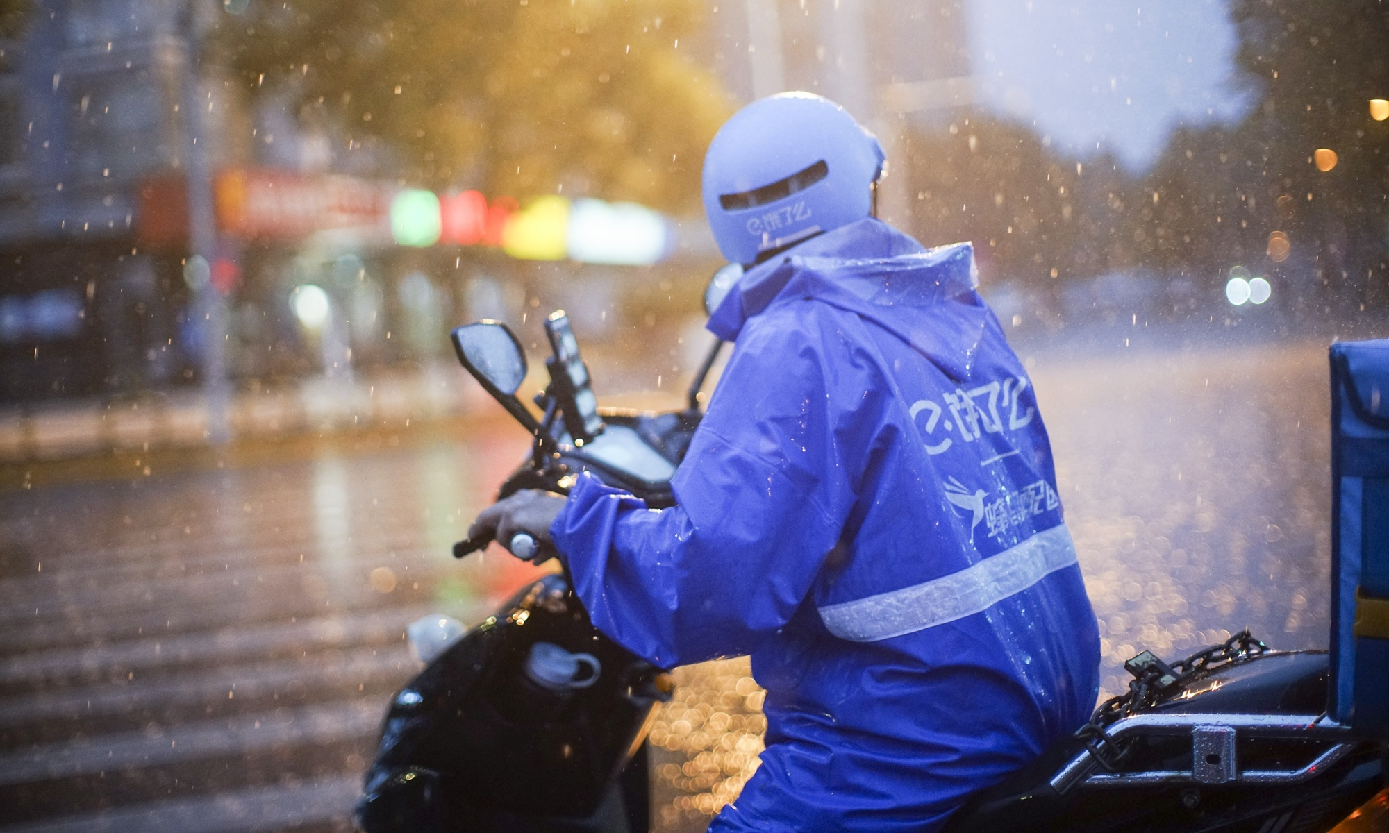 Delivery business faces scrutiny