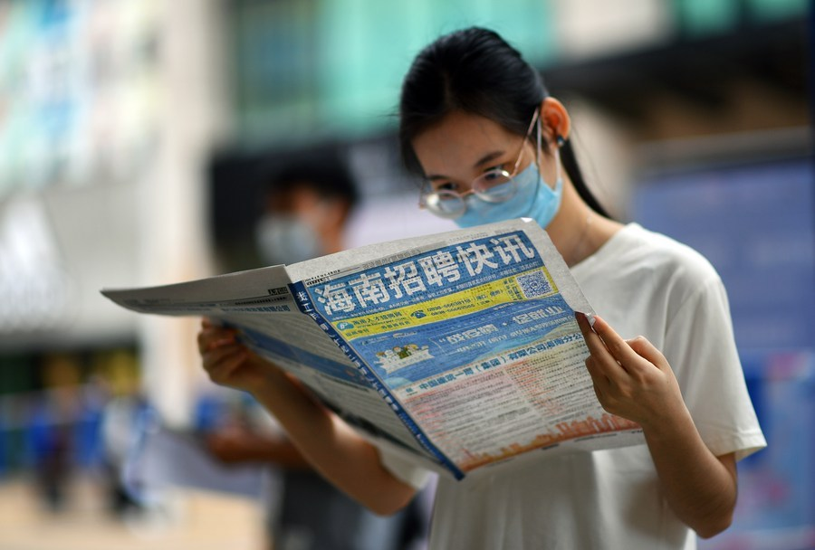 First independent overseas university in China to be set up in Hainan
