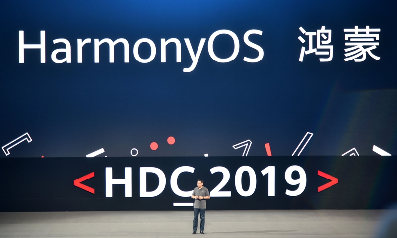 Huawei to reveal updated HarmonyOS operating system to counter increasing US restrictions