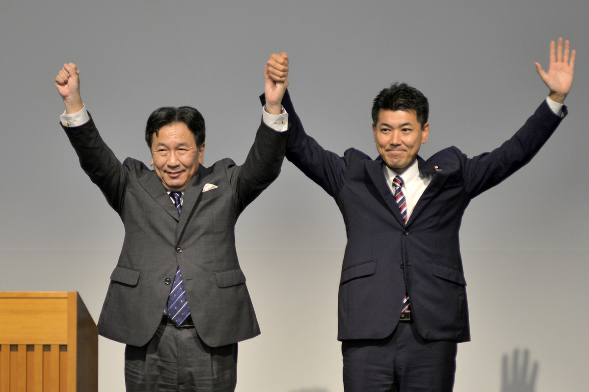 Yukio Edano named as leader of Japan's new main opposition party
