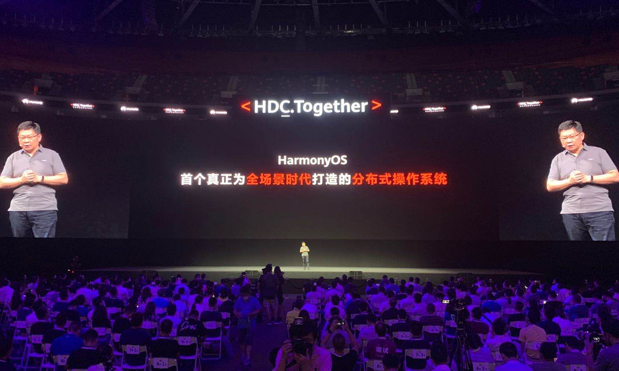 China's Huawei unveils updated HarmonyOS, to be used in mobile phones in 2021
