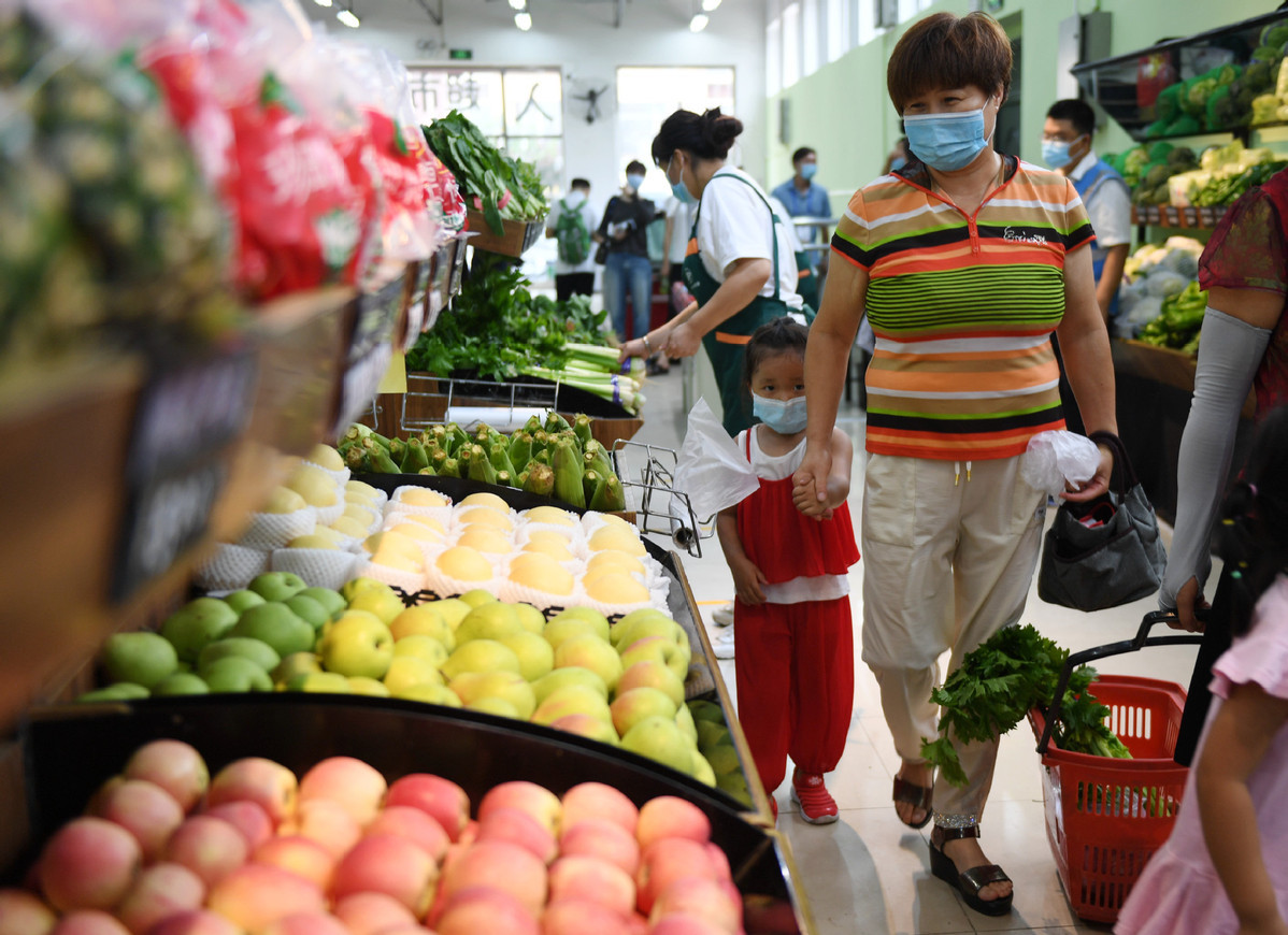 CPI expected to further ease after 4-month low in August