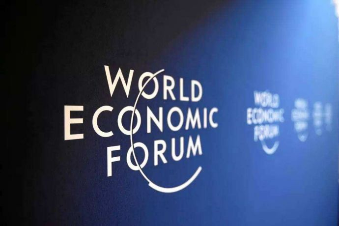 Chinese Premier Li to attend WEF meeting on September 15