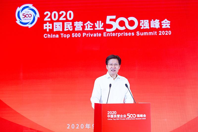 China's top private firms see growth in 2019