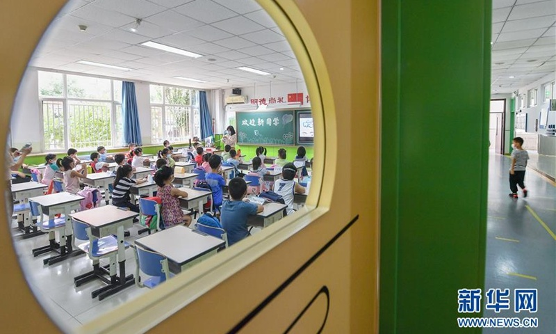Local govt in SW China launches forensic appraisal into death of a pupil physically punished by her teacher