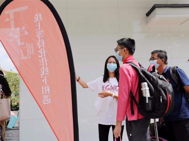 New undergraduates, graduate students register at Minhang campus of East China Normal University