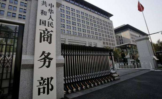 China opens anti-subsidy probe on some US glycol ethers imports