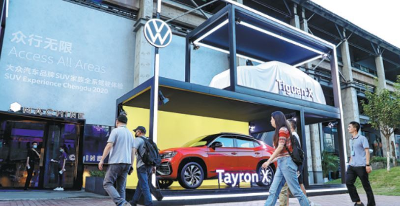 Volkswagen to expand SUV lineup in China