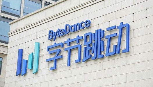 ByteDance will not sell TikTok's US operations to Microsoft or Oracle: Sources
