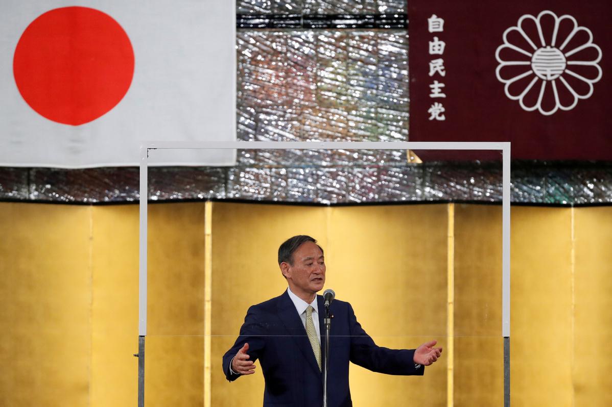 PM front-runner values Beijing relations