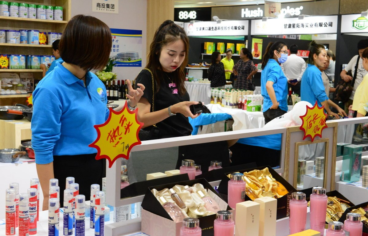 Information infrastructure key to stimulating new consumption