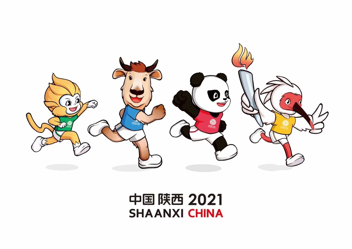 Shaanxi begins one-year countdown to 14th National Games