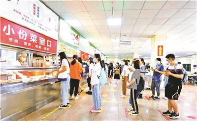 China's university canteens introduce new ways to promote Clean Your Plate drive