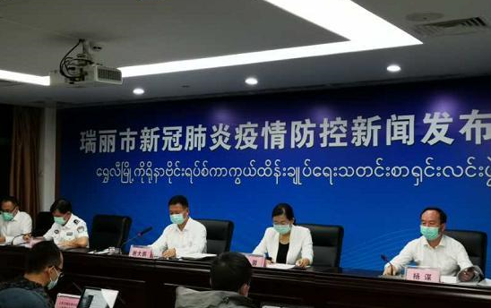 Chinese border city to launch citywide nucleic acid testing after new cases from overseas