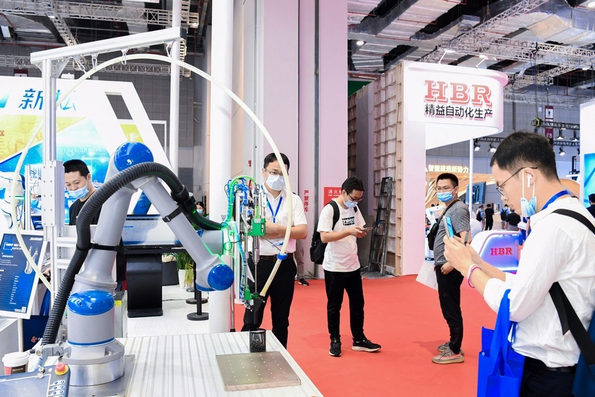 First national industrial exhibition starts amid COVID-19
