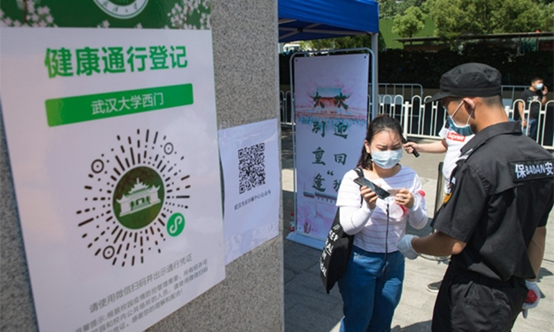 Chinese colleges take flexible epidemic control measures for students in new normal semester