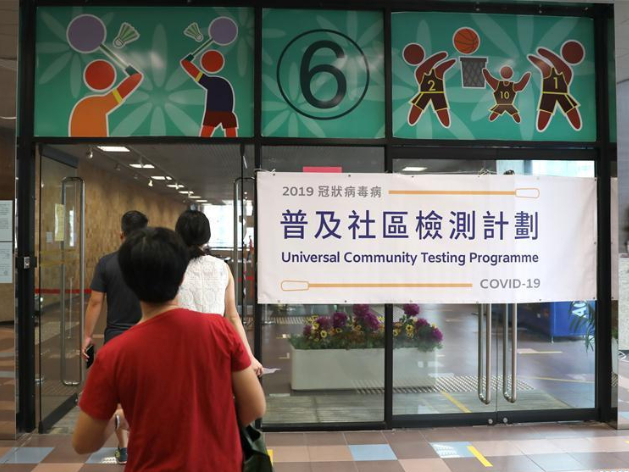 Hong Kong's mass COVID-19 screening identifies 32 new cases