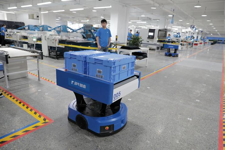 Alibaba unveils new digital manufacturing factory