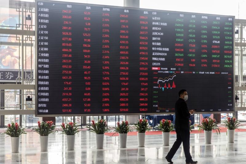Chinese shares close lower on Wednesday