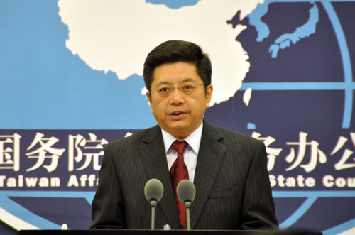 'Apology statement' to KMT inconsistent with facts: Spokesperson