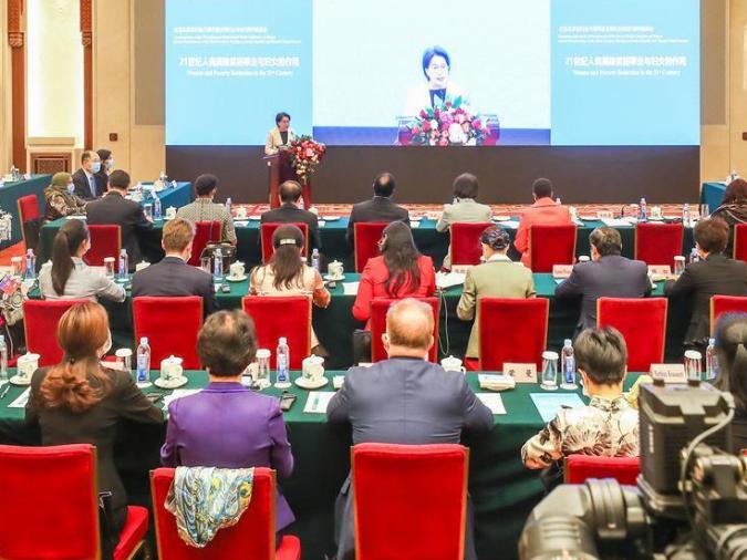 China promotes women's empowerment globally: Peng Liyuan