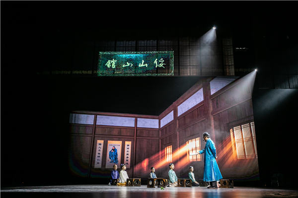Legend's legacy inspires musical of heroic intellectual